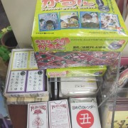 okinawagoods01
